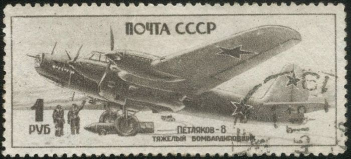 Stamp of Pe-8