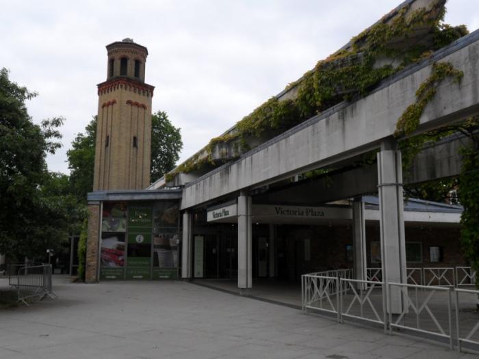 Kew Entrance