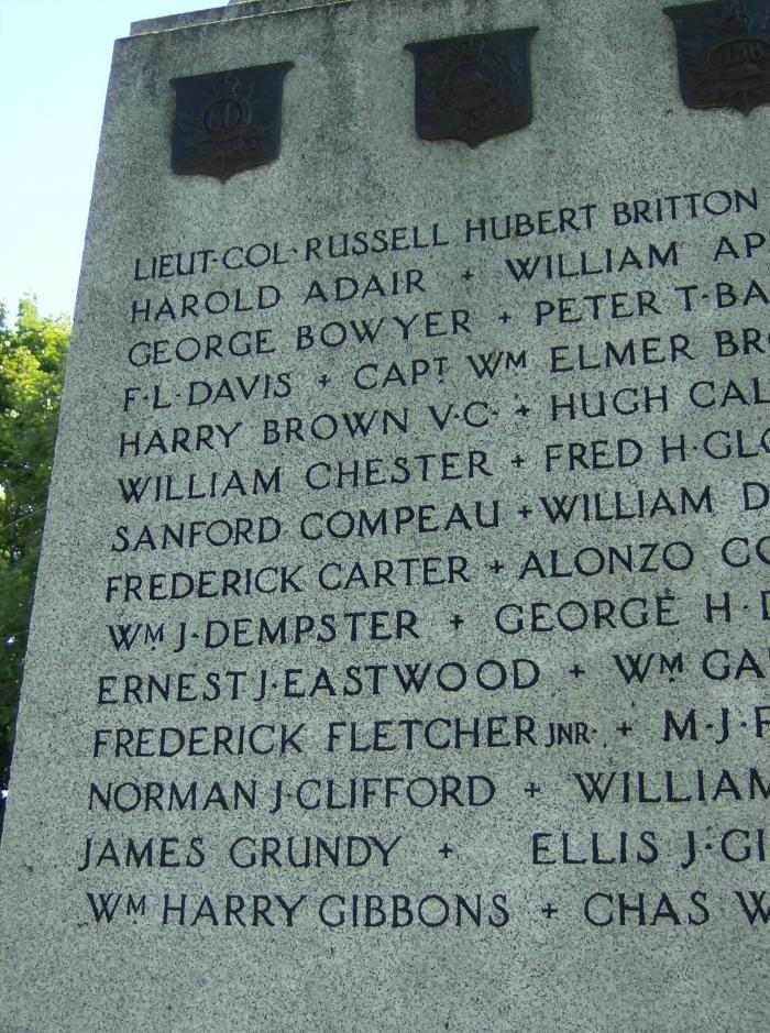 Gan Memorial Closeup