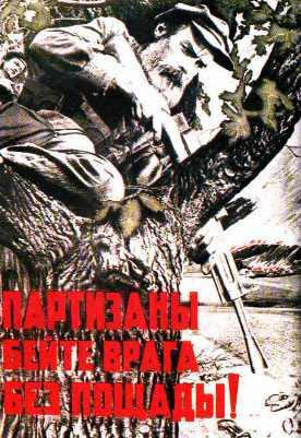 Soviet Partisan Poster