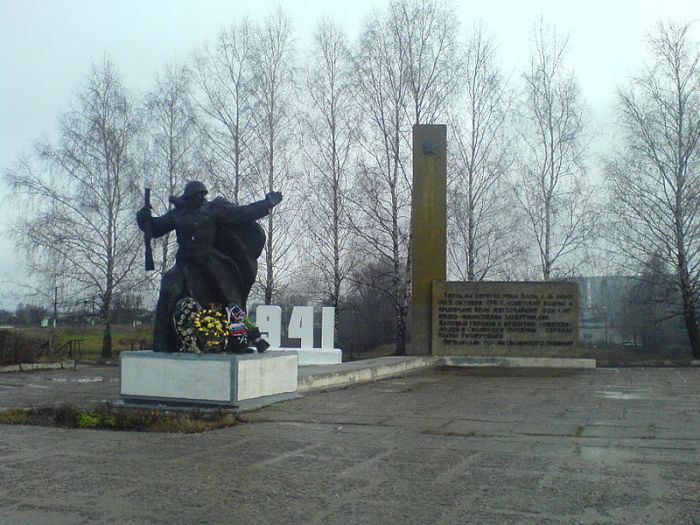 Yartsevo Memorial