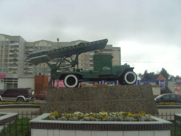 800px-Katjuscha_memorial,_Tula